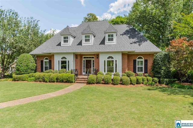 304 Roundabout Dr, Trussville, AL 35173 (MLS #882698) :: Gusty Gulas Group