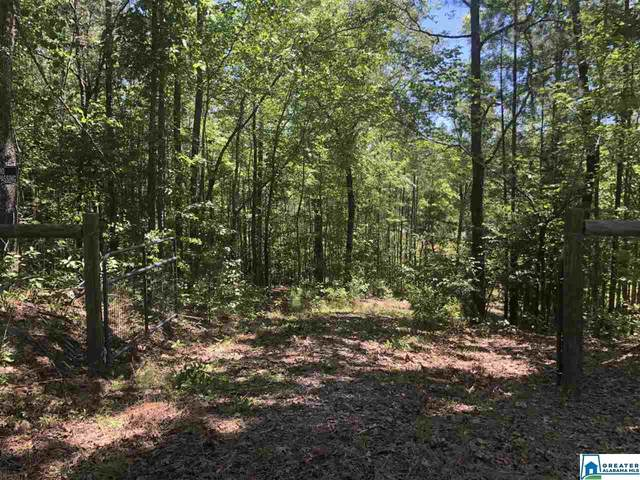 15.47 Crosscut Rd 1A, Alabaster, AL 35007 (MLS #882869) :: Josh Vernon Group