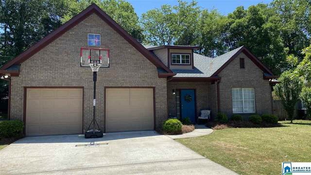 8179 Becker Ln, Leeds, AL 35094 (MLS #883025) :: Josh Vernon Group