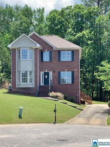 143 Treymoor Dr, Alabaster, AL 35007 (MLS #883131) :: Howard Whatley