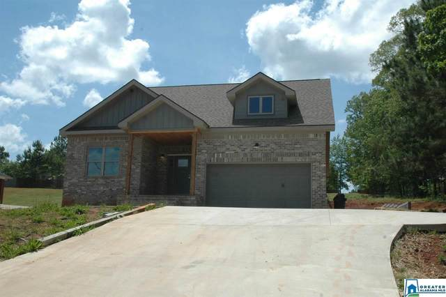 815 Ridgeway Dr, Oneonta, AL 35121 (MLS #883269) :: Bentley Drozdowicz Group