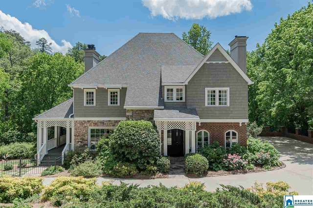 1991 Rocky Brook Dr, Vestavia Hills, AL 35243 (MLS #883398) :: Howard Whatley