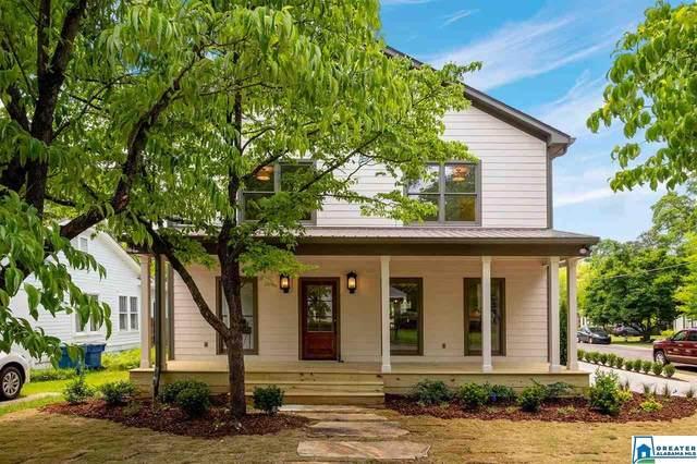 401 Sterrett Ave, Homewood, AL 35209 (MLS #883412) :: Gusty Gulas Group
