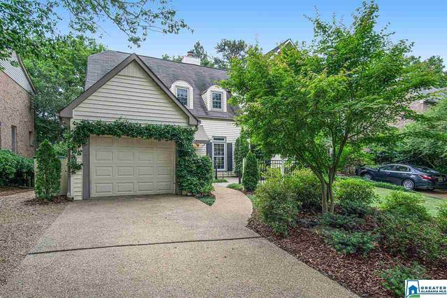 3025 Old Stone Dr, Birmingham, AL 35242 (MLS #883470) :: Howard Whatley