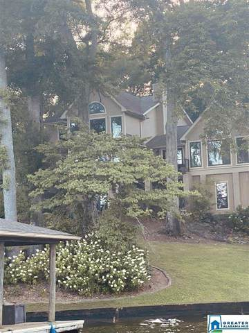 780 River Oaks Dr, Cropwell, AL 35054 (MLS #883472) :: Gusty Gulas Group