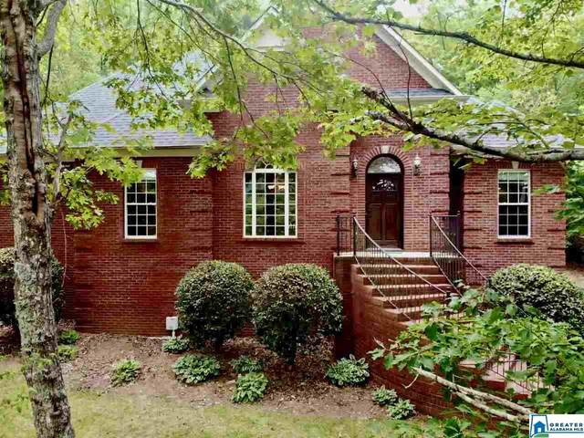 392 St Andrews Pkwy, Oneonta, AL 35121 (MLS #883474) :: Howard Whatley