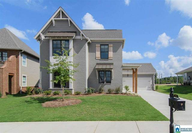 774 Griffin Park Cir, Birmingham, AL 35242 (MLS #883512) :: Gusty Gulas Group