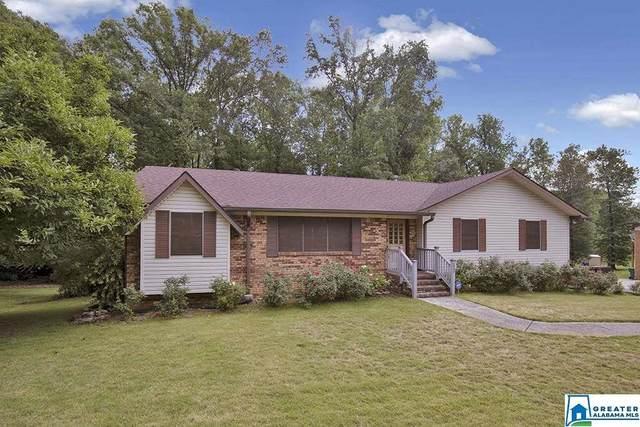 1333 12TH TERR, Pleasant Grove, AL 35127 (MLS #883526) :: Howard Whatley