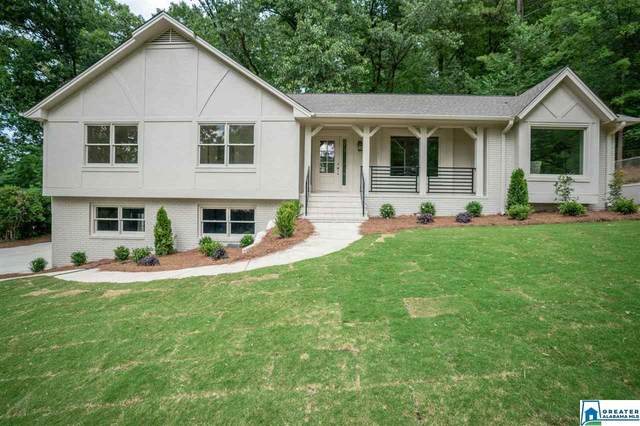 2684 Buckboard Rd, Birmingham, AL 35244 (MLS #883560) :: Gusty Gulas Group
