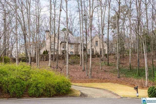 2100 Caldwell Mill Trc, Mountain Brook, AL 35243 (MLS #883573) :: JWRE Powered by JPAR Coast & County