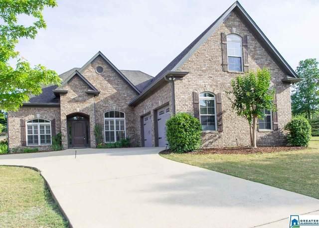 305 River Oaks Cir, Helena, AL 35080 (MLS #883574) :: Bentley Drozdowicz Group