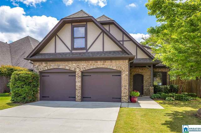 2198 Chalybe Dr, Hoover, AL 35226 (MLS #883588) :: Gusty Gulas Group