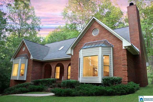 5555 Parkview Cir, Birmingham, AL 35242 (MLS #883589) :: Gusty Gulas Group