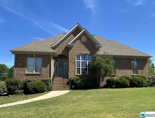 1571 Riverbirch Dr, Bessemer, AL 35023 (MLS #883593) :: LocAL Realty