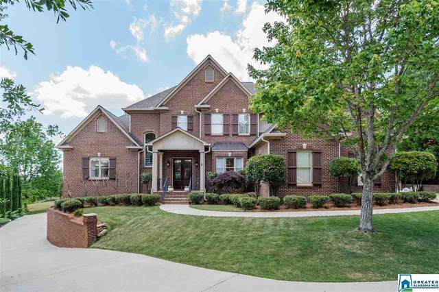 665 Chris Ct, Trussville, AL 35173 (MLS #883610) :: Gusty Gulas Group