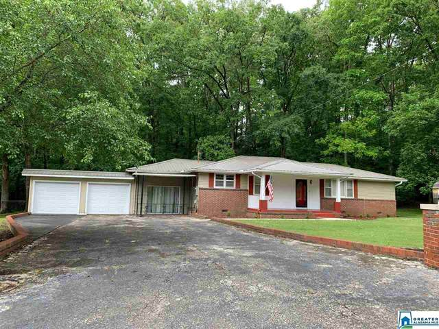 107 Beverly Rd, Anniston, AL 36206 (MLS #883721) :: Gusty Gulas Group