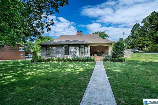 1000 Granbury Rd, Vestavia Hills, AL 35216 (MLS #883729) :: Josh Vernon Group