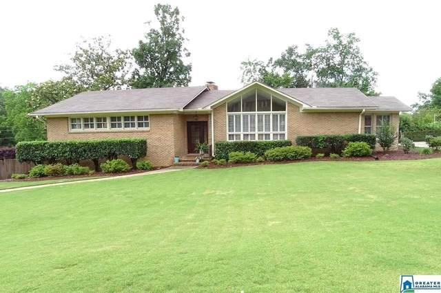 1833 Cedarwood Rd, Vestavia Hills, AL 35216 (MLS #883747) :: Gusty Gulas Group
