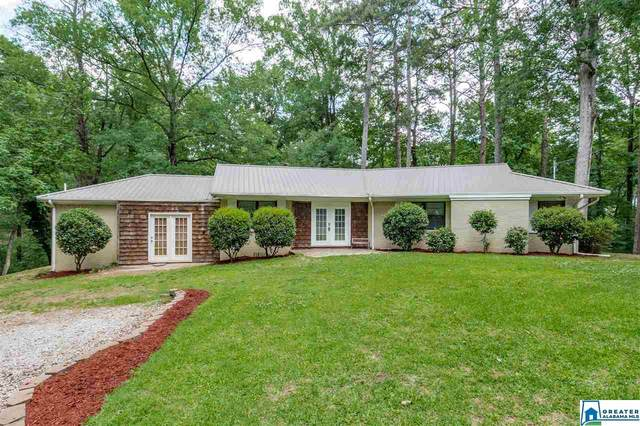 330 S South Pkwy, Hueytown, AL 35023 (MLS #883820) :: LocAL Realty