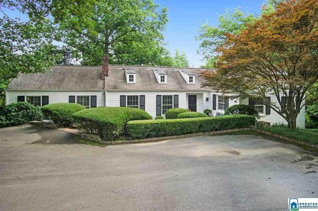 1603 Wellington Rd, Homewood, AL 35209 (MLS #883928) :: Bentley Drozdowicz Group