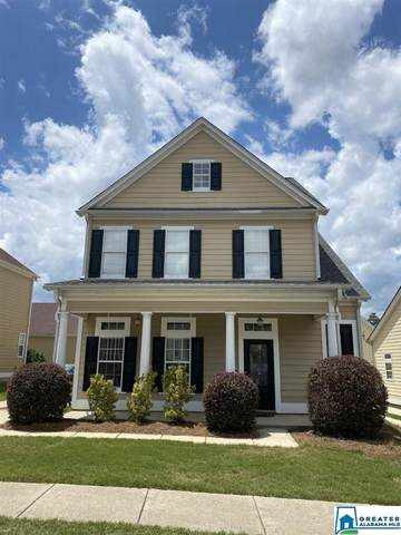 6159 N Clubview Cir, Bessemer, AL 35022 (MLS #883933) :: Gusty Gulas Group