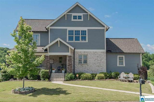5251 Kate Cove, Trussville, AL 35173 (MLS #883951) :: Josh Vernon Group