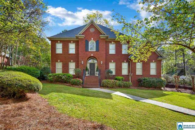 427 Heatherwood Forest Cir, Hoover, AL 35244 (MLS #883981) :: Josh Vernon Group