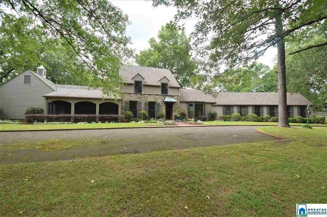 5000 Cahaba Valley Trc, Birmingham, AL 35242 (MLS #883988) :: Gusty Gulas Group