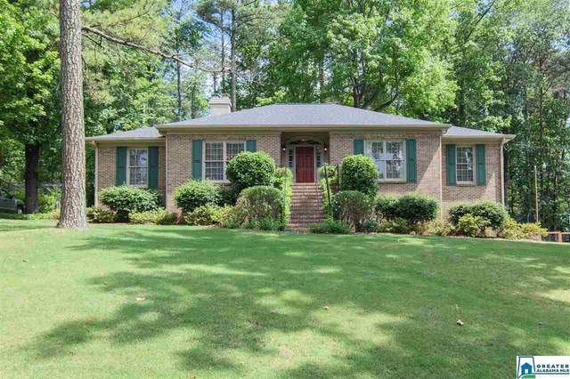 3577 Bermuda Dr, Irondale, AL 35210 (MLS #884039) :: Gusty Gulas Group