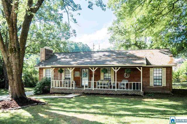 2500 Beechwood Trl, Pinson, AL 35126 (MLS #884050) :: Gusty Gulas Group