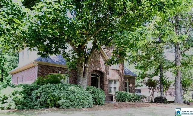 128 Sheffield Ln, Birmingham, AL 35242 (MLS #884071) :: LIST Birmingham