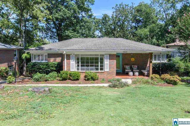 5612 11TH AVE S, Birmingham, AL 35222 (MLS #884072) :: Gusty Gulas Group