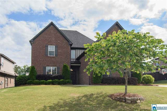 6059 Clubhouse Dr, Trussville, AL 35173 (MLS #884089) :: Josh Vernon Group
