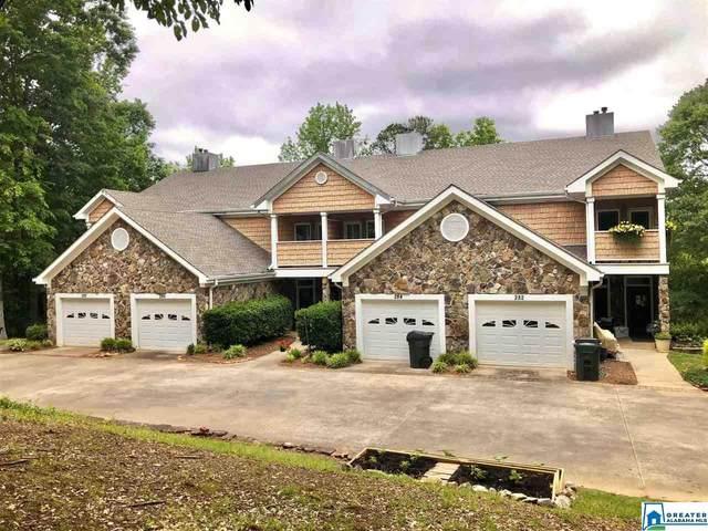 286 Fireside Dr #286, Wedowee, AL 36278 (MLS #884094) :: Bailey Real Estate Group