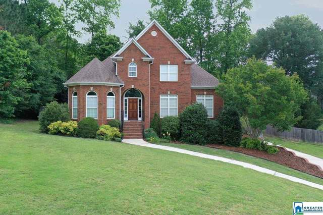 5083 Spruce Cir, Trussville, AL 35173 (MLS #884142) :: Josh Vernon Group