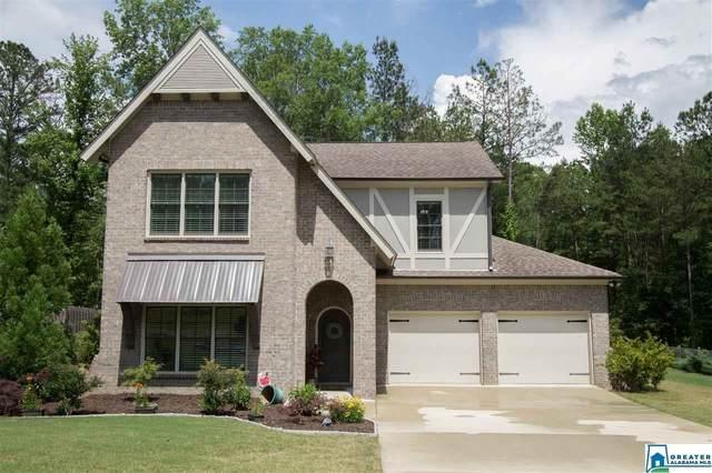 1357 Willow Oaks Dr, Wilsonville, AL 35186 (MLS #884156) :: LocAL Realty