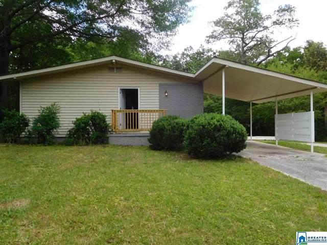 1225 Birchwood St, Birmingham, AL 35215 (MLS #884163) :: Bailey Real Estate Group