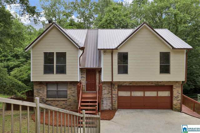 5017 Juiata Dr, Irondale, AL 35210 (MLS #884192) :: Gusty Gulas Group