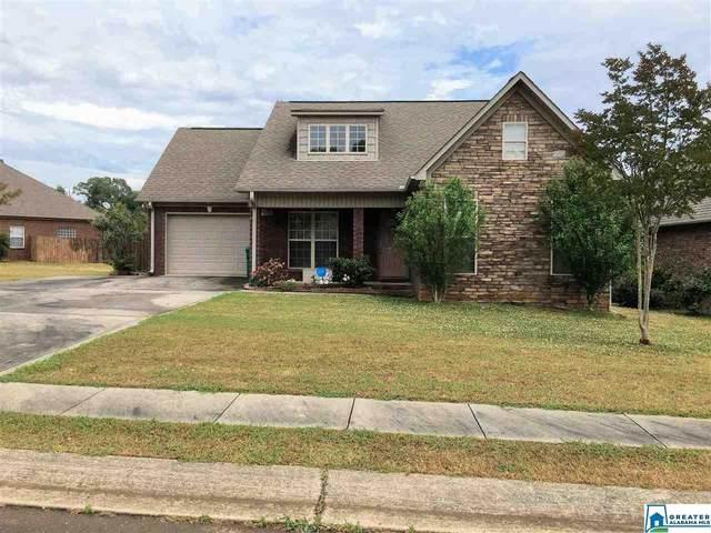 132 Cottage Ln, Lincoln, AL 35096 (MLS #884194) :: JWRE Powered by JPAR Coast & County