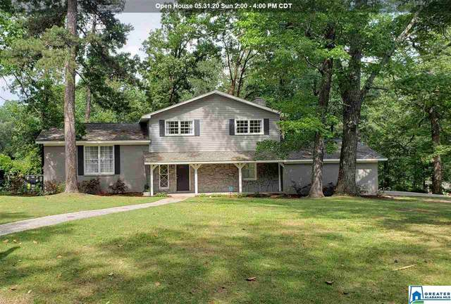 2405 Scepter Ln, Hoover, AL 35226 (MLS #884202) :: Josh Vernon Group