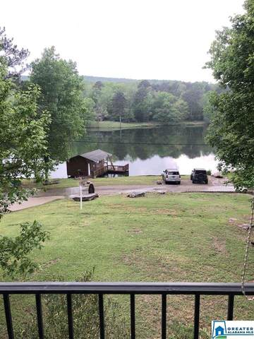 9095 Jade Lake Rd, Pinson, AL 35126 (MLS #884273) :: LocAL Realty