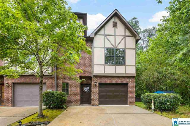 300 Amber Ln, Hoover, AL 35226 (MLS #884293) :: Josh Vernon Group