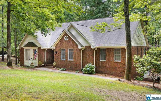 7805 North Lake Dr, Trussville, AL 35173 (MLS #884305) :: LIST Birmingham