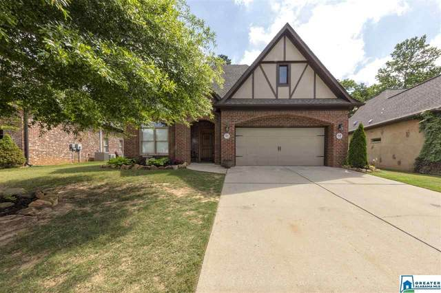 4085 Overlook Cir, Trussville, AL 35173 (MLS #884313) :: LIST Birmingham