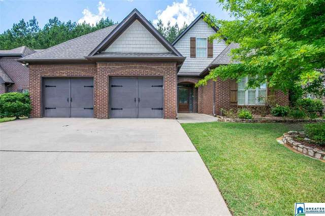 1425 Brocks Trc, Hoover, AL 35244 (MLS #884407) :: Howard Whatley