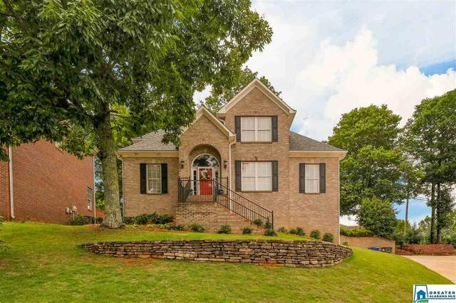 4720 Red Leaf Cir, Hoover, AL 35226 (MLS #884416) :: Josh Vernon Group