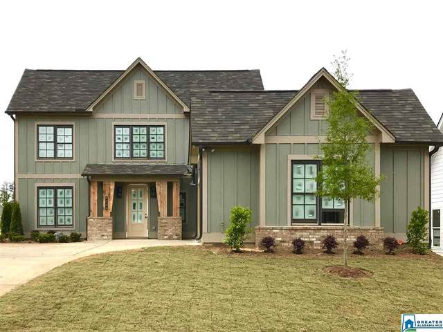 1618 Wilborn Run, Hoover, AL 35244 (MLS #884428) :: Bentley Drozdowicz Group