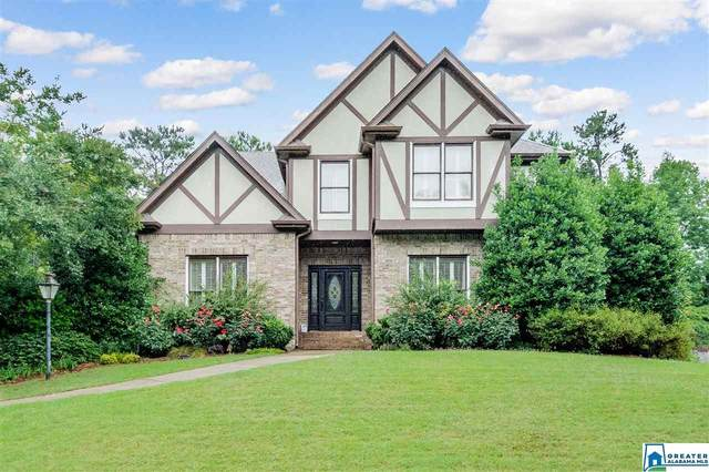 1118 Lake Colony Ln, Vestavia Hills, AL 35242 (MLS #884437) :: Gusty Gulas Group