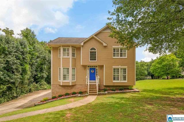 1710 Wakefield Dr, Hoover, AL 35216 (MLS #884476) :: Bentley Drozdowicz Group