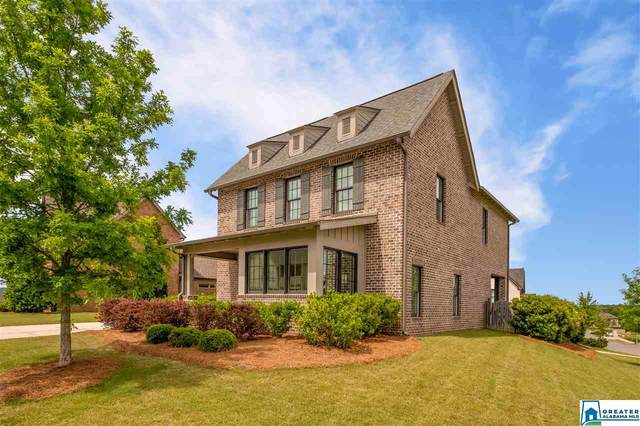 801 Provence Dr, Vestavia Hills, AL 35242 (MLS #884499) :: LocAL Realty